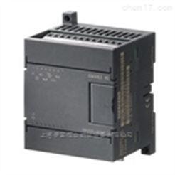 SIWAREX MS基于PLC的德国西门子SIEMENS称重模块
