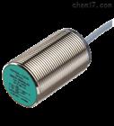 原装进口倍加福P+F感应式传感器