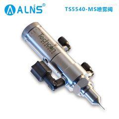 泰康點膠閥Techcon TS5540-MS