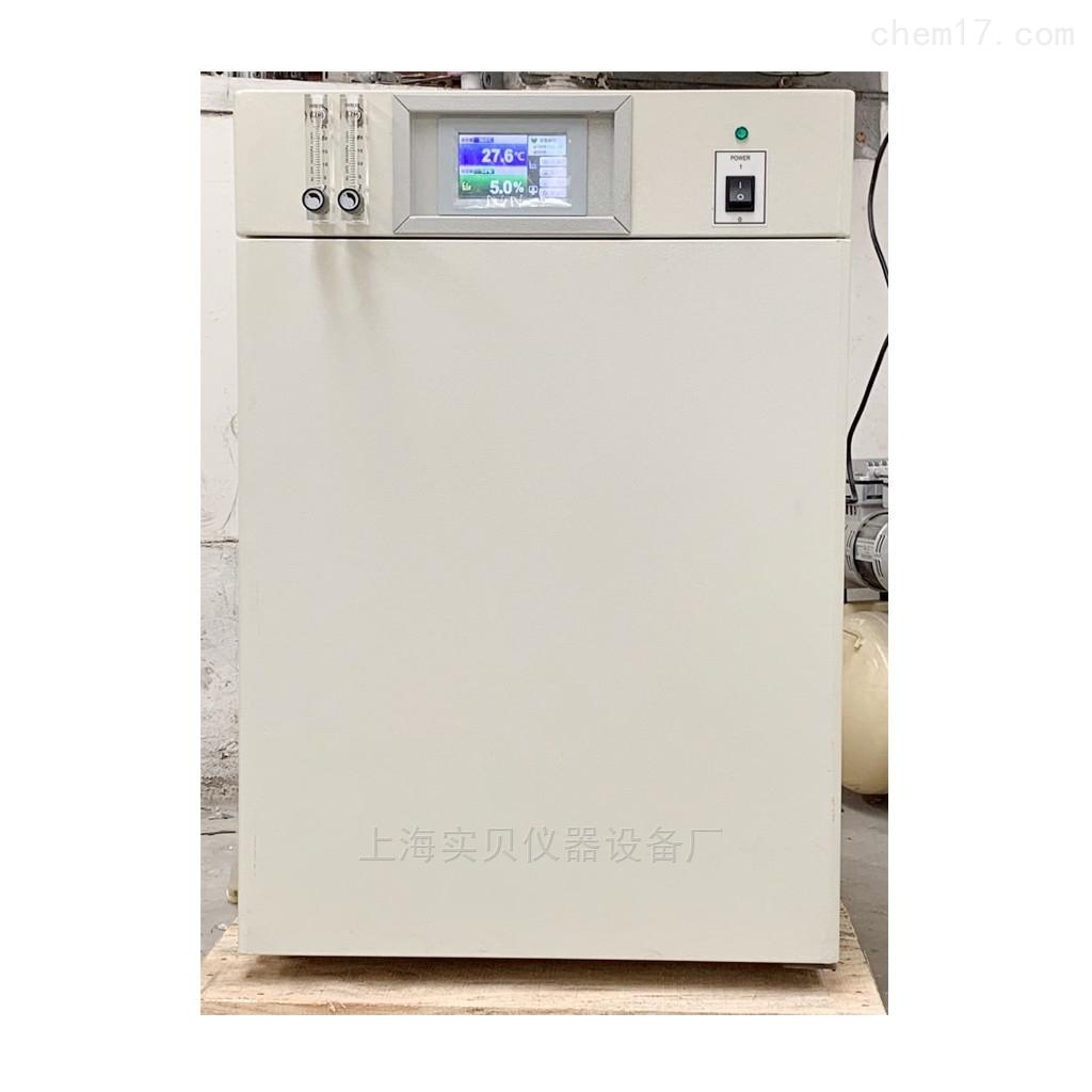 水套式红外式Co2二氧化碳培养箱80升