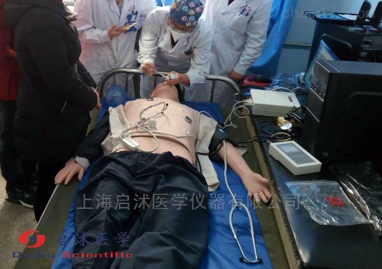 QS/CPR10500高级电脑心肺复苏模拟人