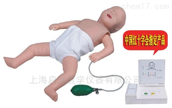 QS/CPR160婴儿心肺复苏模拟人报价