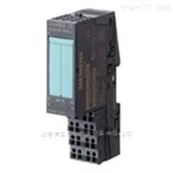SIWAREX CS基于PLC的德国西门子SIEMENS称重模块