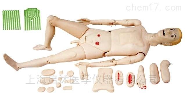 QS/H120A全功能护理训练模拟人厂家