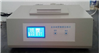 全自动罗维朋比色计 比较测色仪QS认证