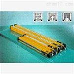 630325德国PILZ皮尔兹光栅光幕组合应用