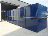 微动力农村生活污水处理装置