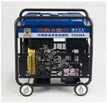 TO300A柴油发电机带电焊机报价