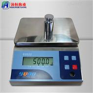 E05223kg/0.1g本安型防爆電子秤價格