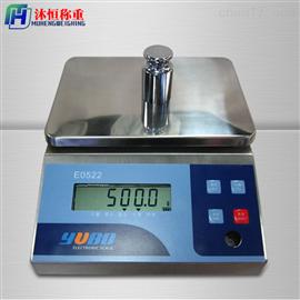 E05223kg/0.1g本安型防爆电子秤价格