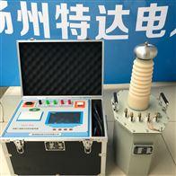TDSB-5KVA/50V試驗變壓器