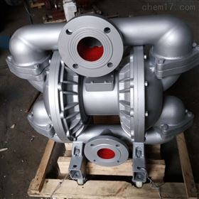 QBY3-80A大流量气动隔膜泵