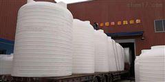 2立方2噸塑料桶誠信可靠