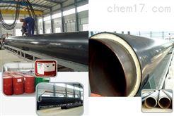 塑套钢热水保温管