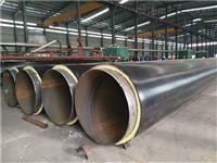 DN500热力管道工程直埋式保温管运行管理