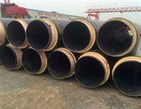 DN300直埋式供热保温管施工质量标准