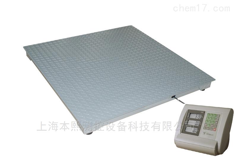 带标签打印码头小型电子地磅秤1.5*2.0M