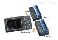 LR8410-30無線數據記錄儀LR8410-30