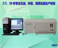 WKL-1000柴油硫含量测定