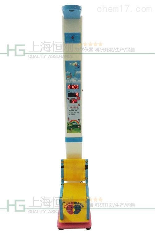 学校带量血压的体重秤,学生测血压体检机