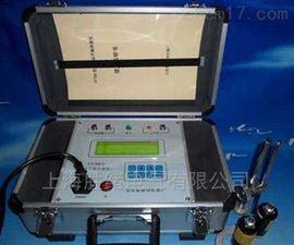 现场动平衡测试仪生产商
