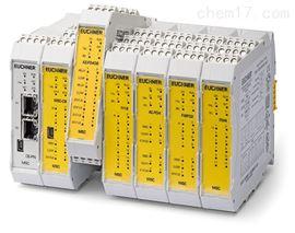 德国安士能MSC小型控制系统