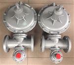 RTZ-FQ燃气调压阀