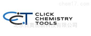 Click chemistry tools全国代理
