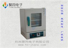 耐腐蚀电热鼓风干燥箱101-00A精密恒温箱
