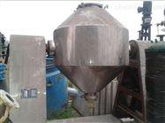 价高回收全不锈钢双锥回转真空干燥机