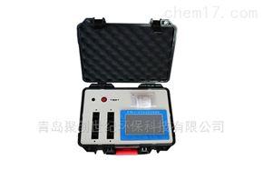 JC-12N便携式农药残留检测箱