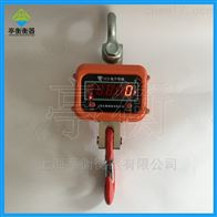 西安电子吊秤工厂,行车用3T吊钩秤