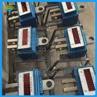钢厂、铜厂用的吊钩秤,30T数显电子吊秤
