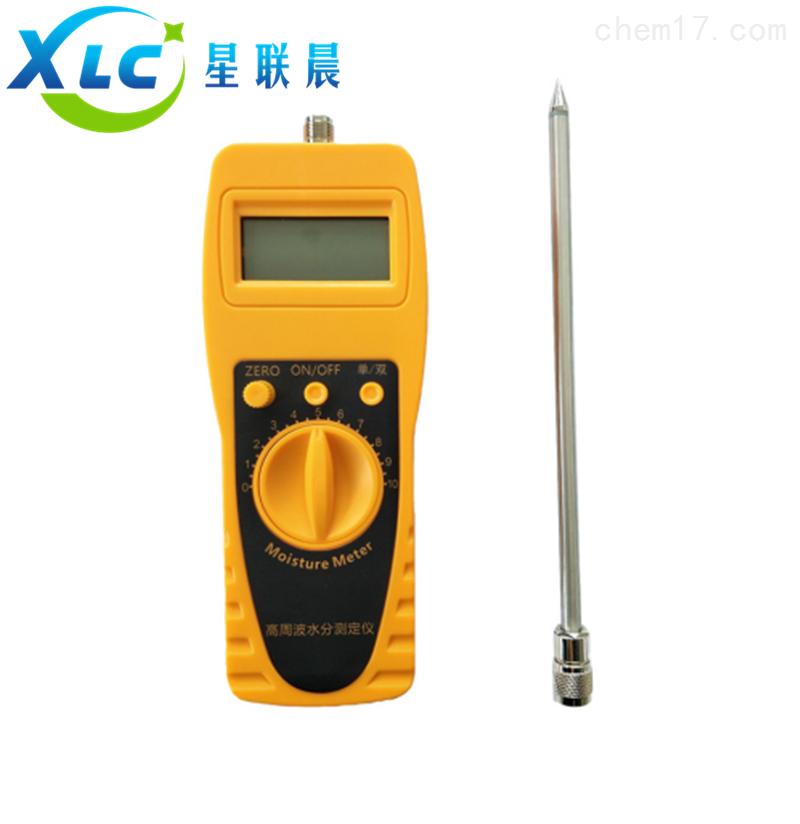 双精度便携式油类水分仪XCY-200生产厂家