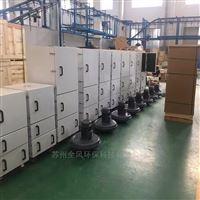 QF-1500磨床吸塵器選型