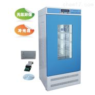SPX-150-GB智能型光照培養箱