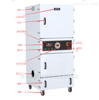 DH1500石墨粉塵收集吸塵器