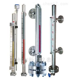 UHZ-80C11高溫低中壓型磁性液位計