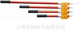 YDQ-II系列高压验电器