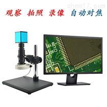 ZX-200AF自动对焦视频显微镜 可拍照存储