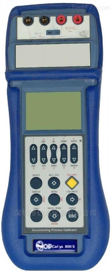 压力校验仪CALYS 80P