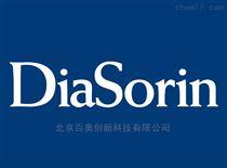 Diasorin授权代理