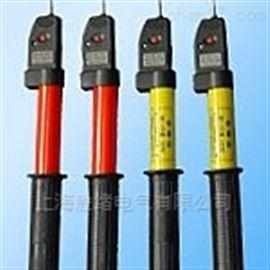 GD-35KV声光验电器价格/报价
