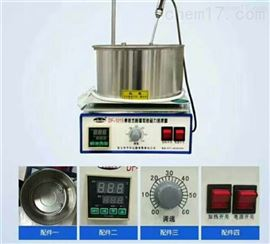 DF-101S一體集熱式恒溫加熱磁力攪拌器