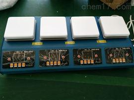 ZNCL-BS-4四聯磁力攪拌器(加熱板)