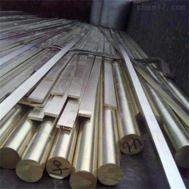 现货供应H59黄铜棒 黄铜H59圆棒