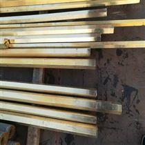C2800黄铜棒 黄铜方棒 实心铜棒