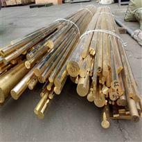 铸造锡青铜棒