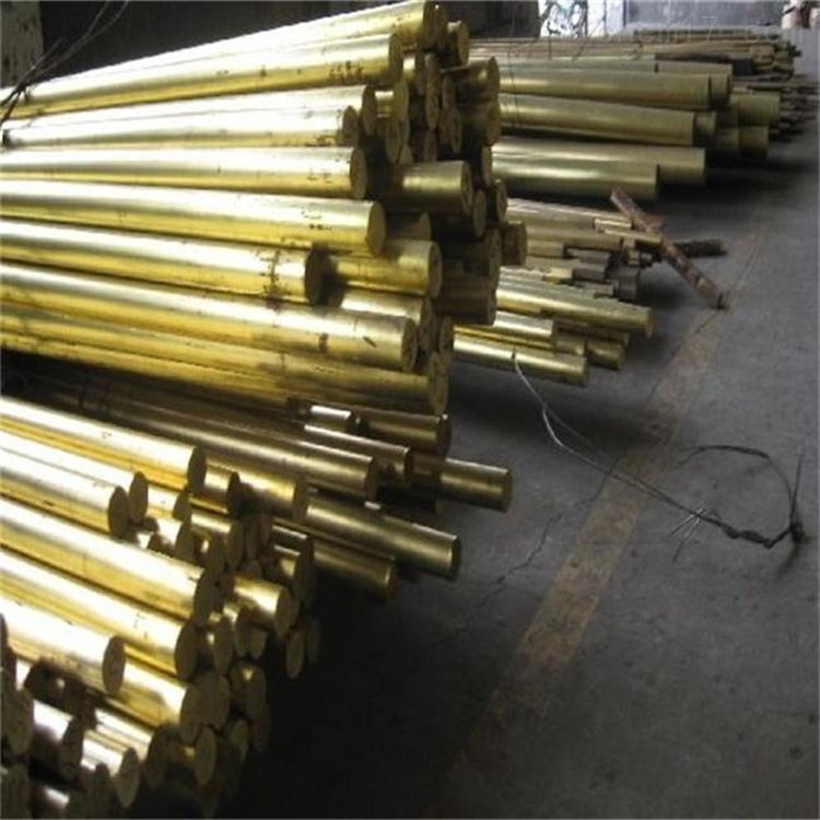 H59黄铜棒加工定制