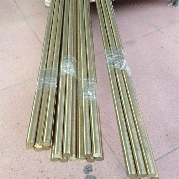 环保C3604黄铜棒